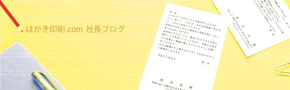 ブログヘッダ2-01.png