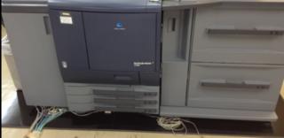 bishub press c7000_R.png
