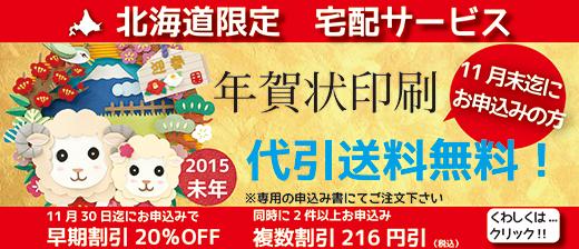 nenga_banner.jpg